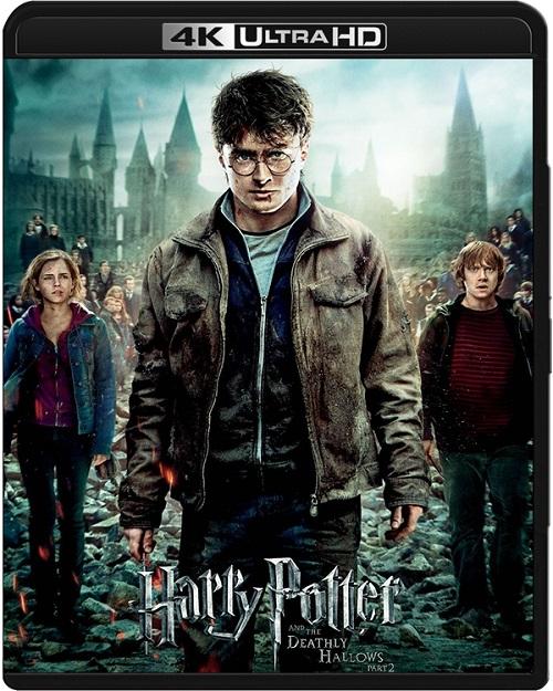 Harry Potter i Insygnia Śmierci: Część II / Harry Potter and the Deathly Hallows: Part 2 (2011) MULTi.REMUX.2160p.UHD.Blu-ray.HDR.HEVC.DTS-X7.1-DENDA / DUBBING i NAPISY PL