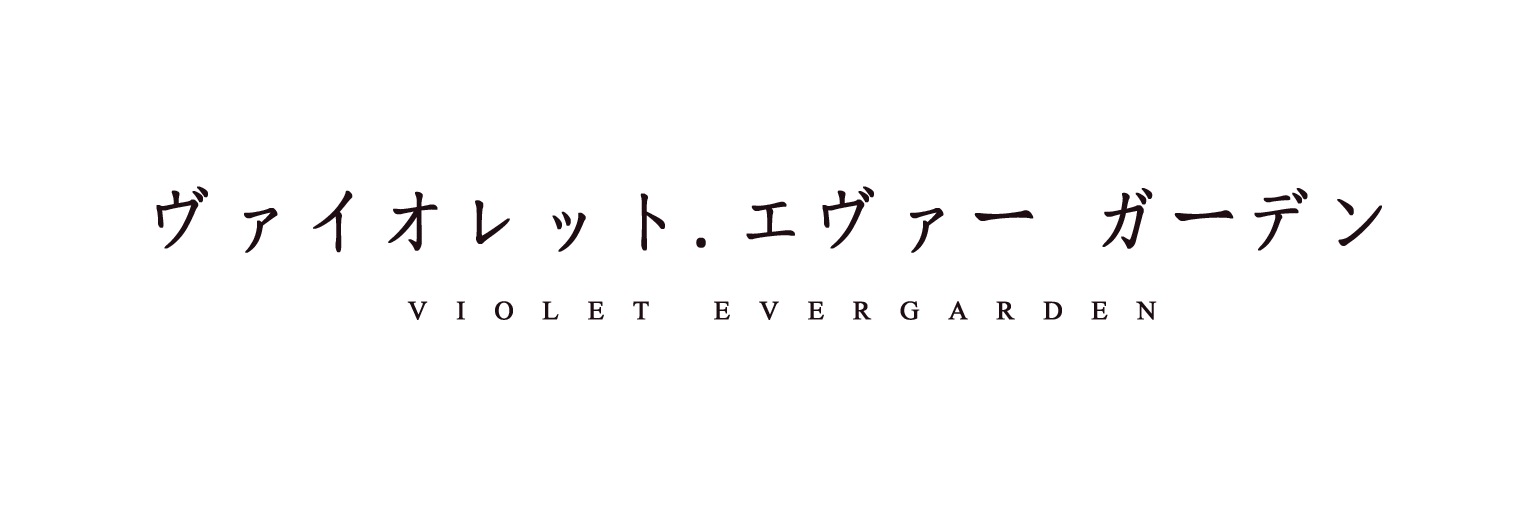 Violet Evergarden | T1 | 05-13 | Dual Audio | Ac3 5.1