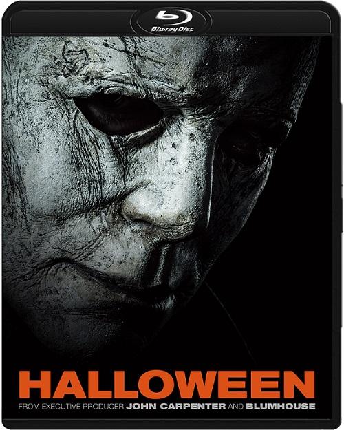 Halloween (2018) MULTi.1080p.BluRay.x264.DTS.AC3-DENDA / LEKTOR i NAPISY PL