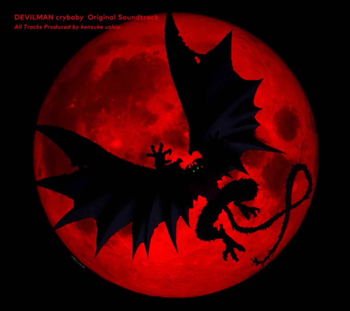 Devilman Crybaby | T1 | 10-10 | Dual Audio | Ac3 5.1