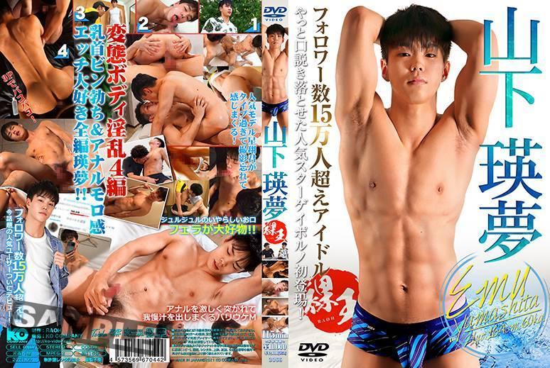 Yamashita Eimu / Ямасита Эйму [KRA033] (KO Company, Raoh) [cen] [2021 г., Asian, Twinks, Anal/Oral Sex, Blowjob, Fingering, Handjob, Masturbation, DVDRip]