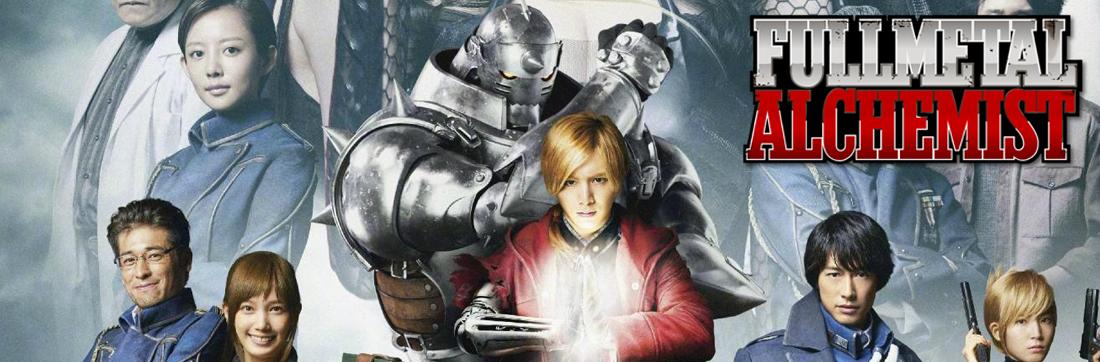 Fullmetal Alchemist | Pelicula | Netflix | Dual Audio