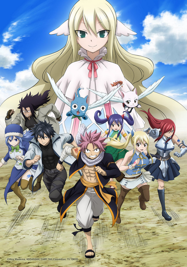 [Fairy Tail [S03 Final][Ep 5 14][2018][1080p][Crunchyroll