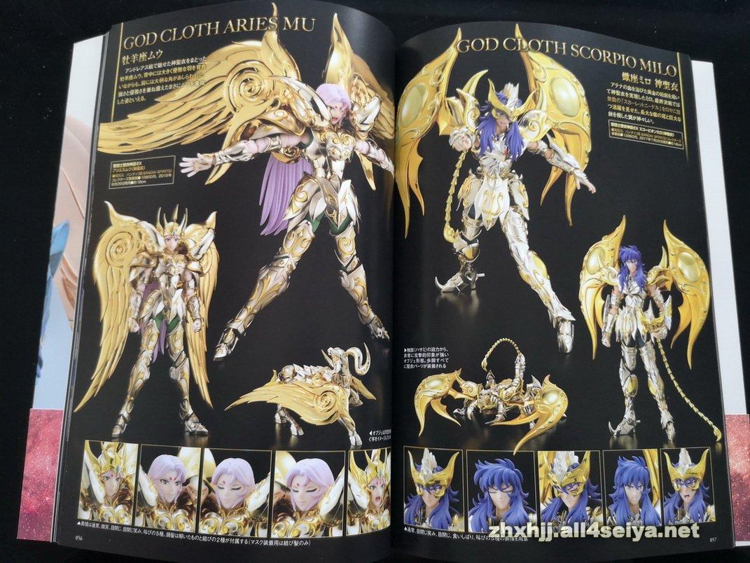 Hobby Japan: Mythology -Thousand War Edition- Integral UHSkuBUn_o