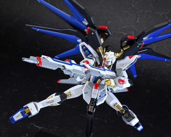 Gundam - Metal Robot Side MS (Bandai) 2943guba_o