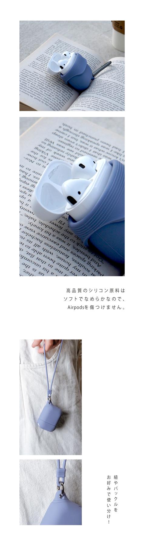 AirPods用カラフル保護ケース-ラベンダーグレイ(キーチェーンとシリコン紐付き)