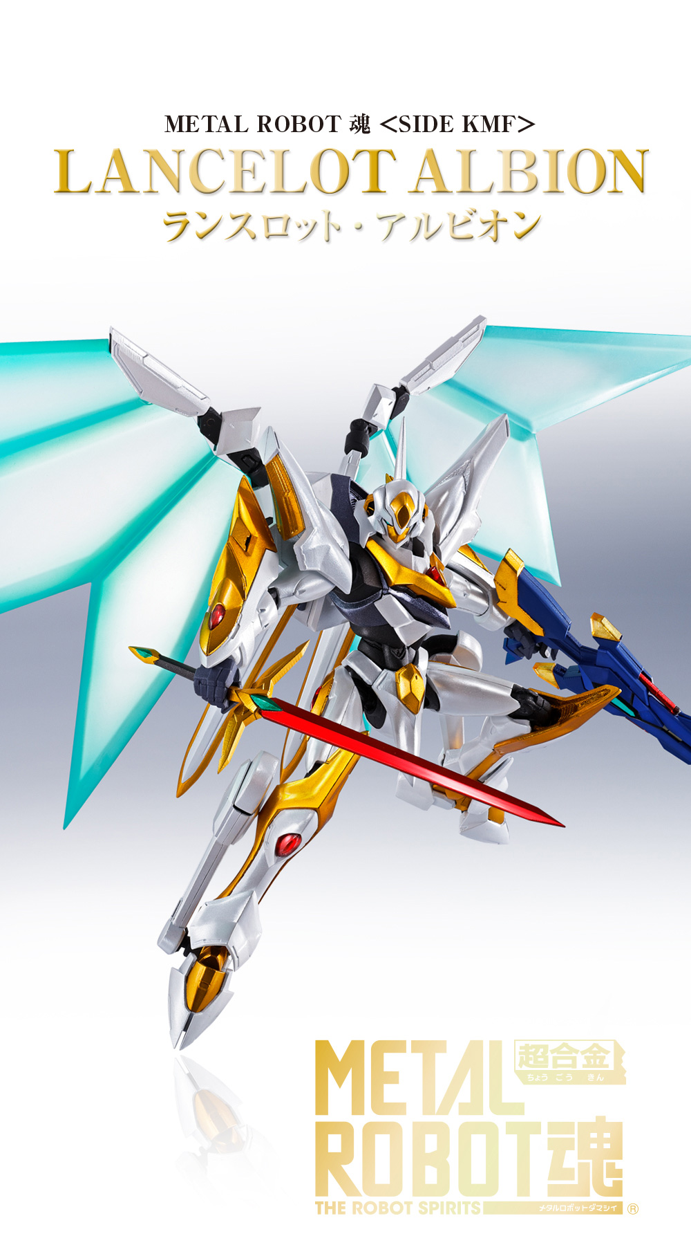 "Gundam : Code Geass - Metal Robot Side KMF ""The Robot Spirits"" (Bandai) - Page 2 UZOCjSSF_o"