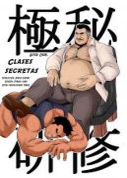 Clases secretas