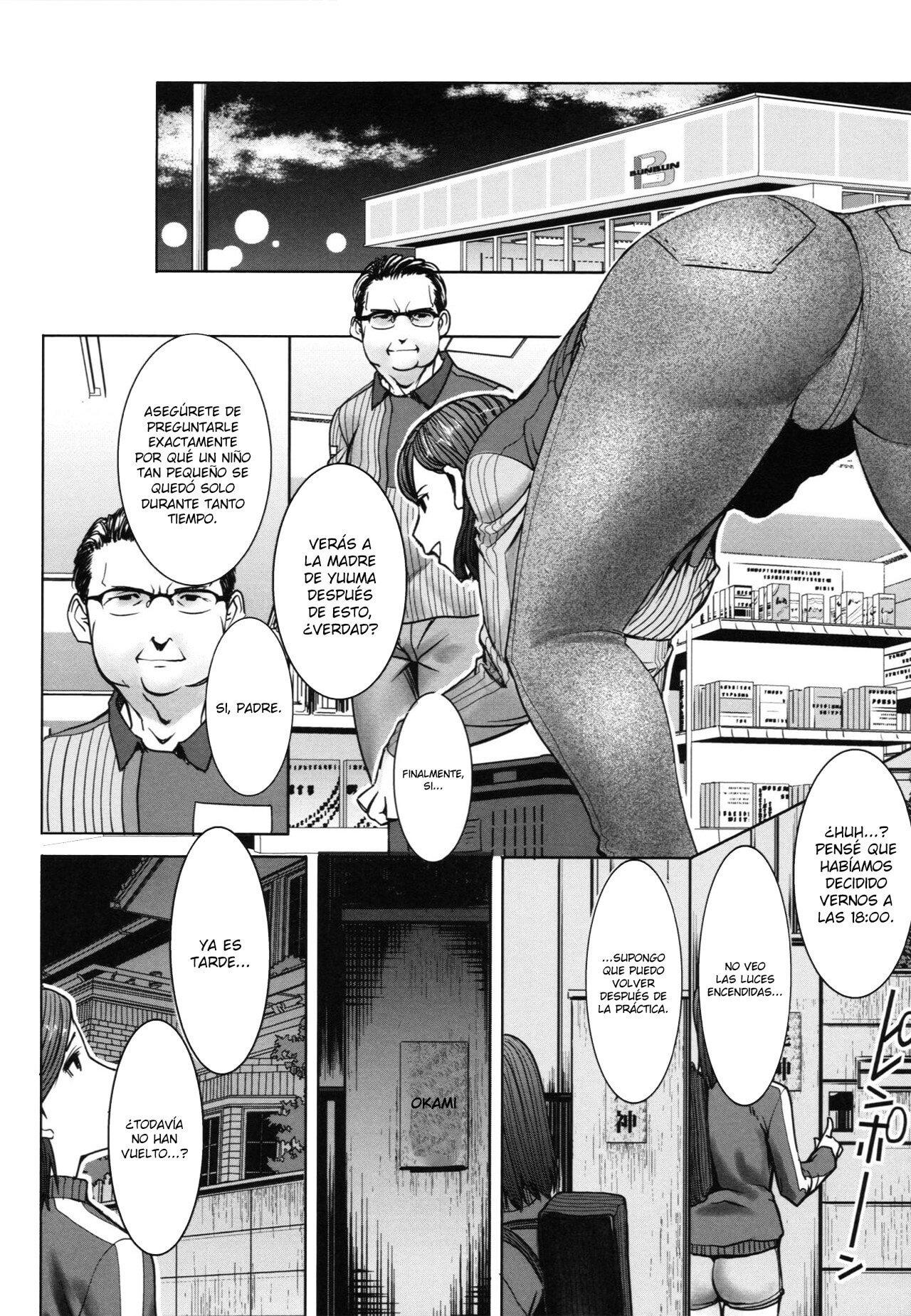 Asahina Ikka Netorareta Haha Tomoko Cap 1-3 - 7