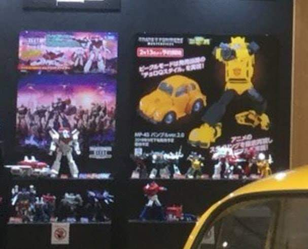 [Masterpiece] MP-45 Bumblebee/Bourdon v2.0 AQsVZmdz_o
