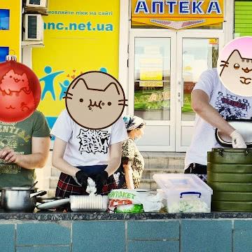 ФНБ-Харьков