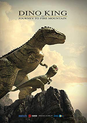 Dino King Journey To Fire Mountain 2019 HDRip XviD AC3-EVO