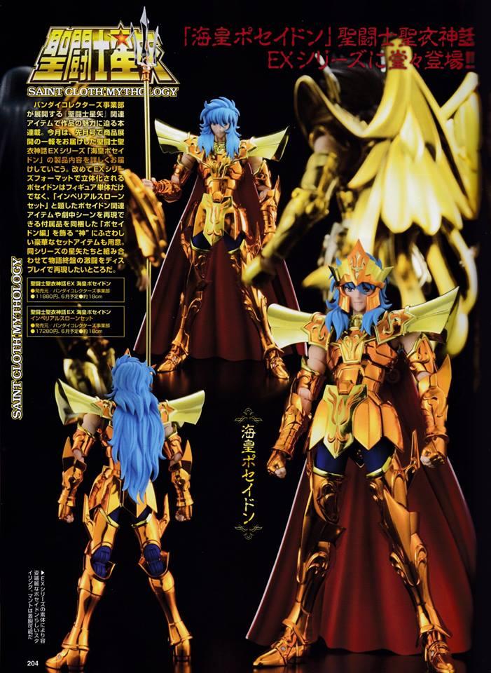 Myth Cloth Ex - Libra Shiryu