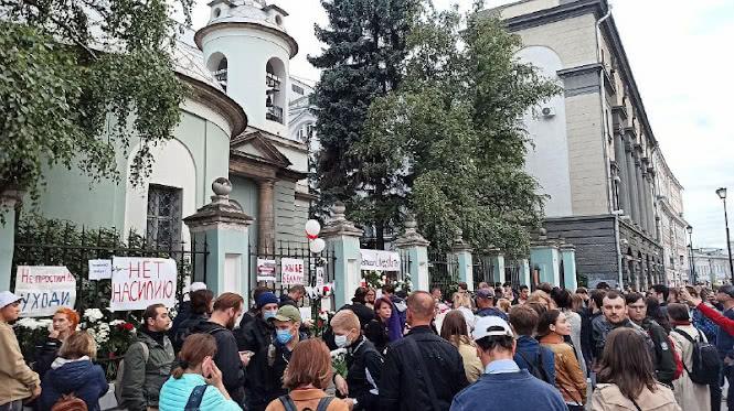 Народ у посольства