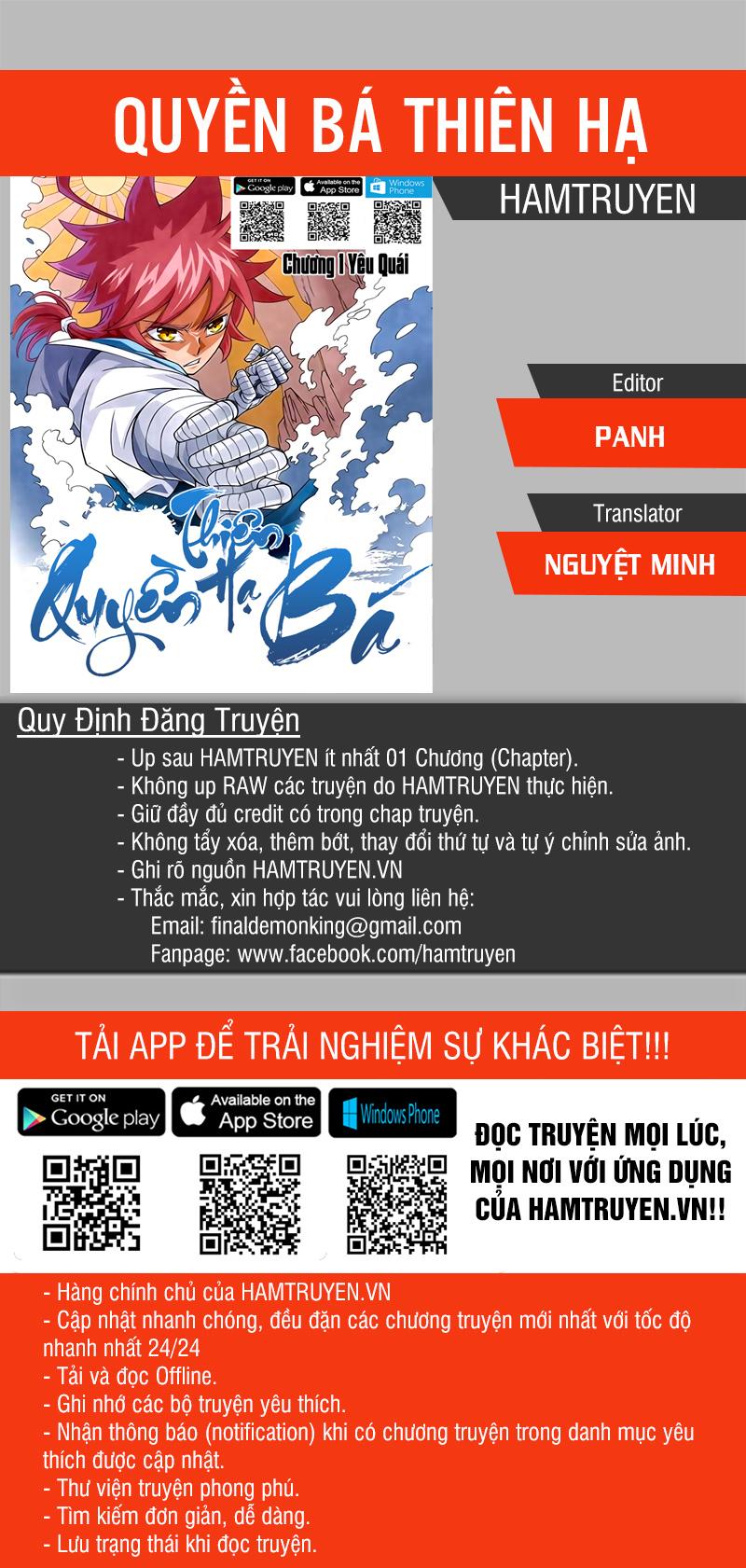 Quyền Bá Thiên Hạ Chapter 86