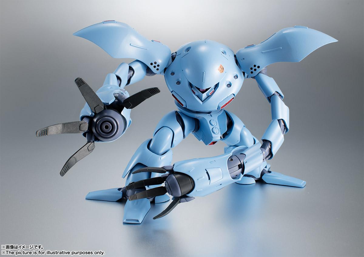Gundam - Metal Robot Side MS (Bandai) - Page 5 UsrE81mk_o