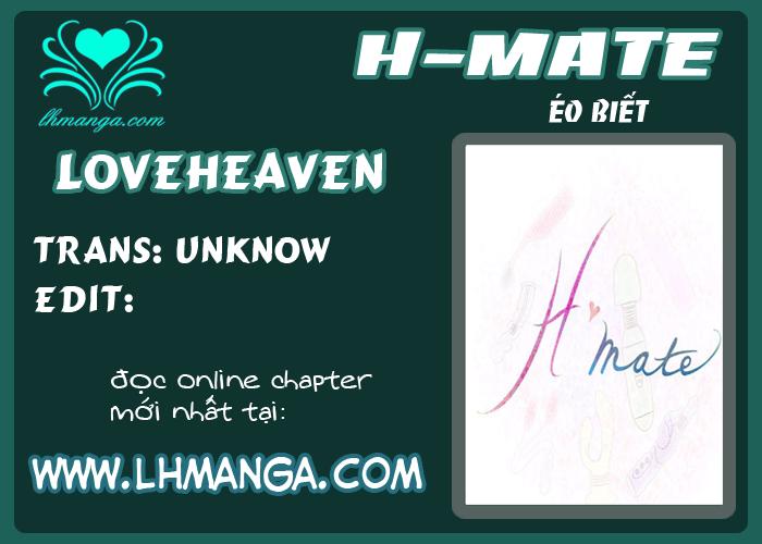 H-Mate Chapter 1 - Trang 13