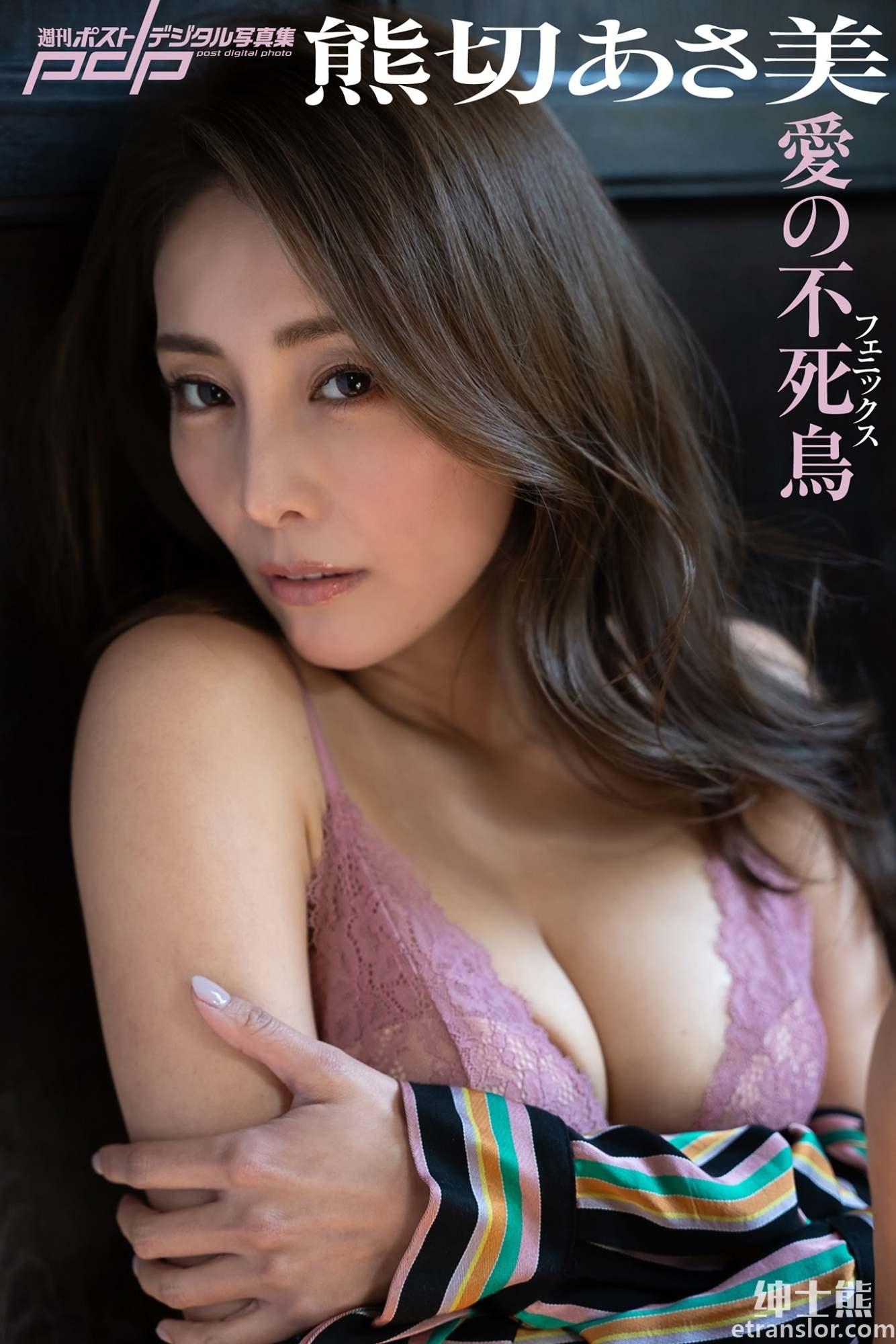 日本写真女星:熊切麻美、塩地美澄、熊田曜子三人组合岁月不改 养眼图片 第5张