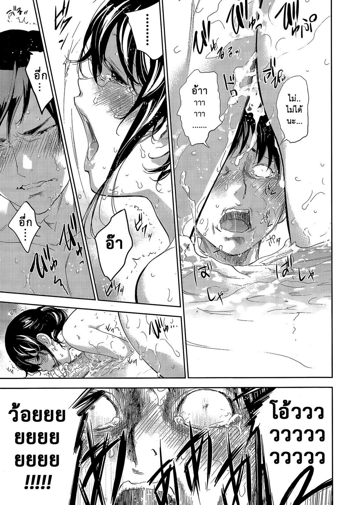 [Jinsei Ano Denchuu Made Sakusen (Shibasaki Syouzi)] Jewelry - Page #1