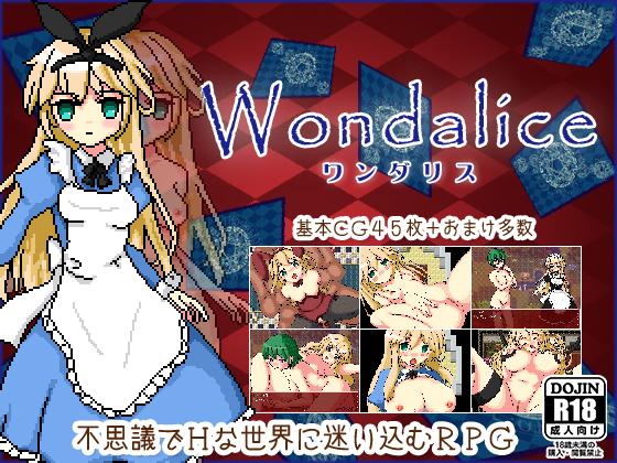 (同人ゲーム) [190116][かるあみ] Wondalice -ワンダリス・前編- [201M] [RJ244032]