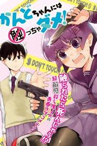 Đừng chạm Kando-chan!