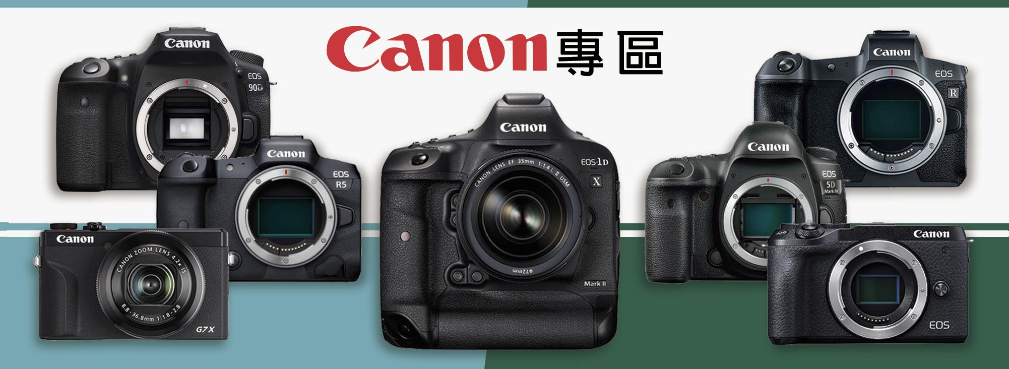 [德寶-高雄]Canon EF 24mm f/2.8 IS USM 總代理公司貨 刷卡分期零利率
