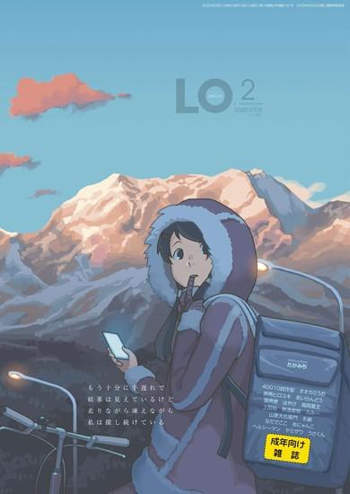 COMIC LO 2020-02 Vol.191 [Digital]