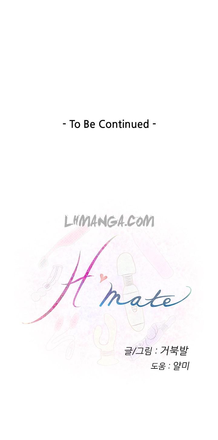 H-Mate Chapter 24 - Trang 17