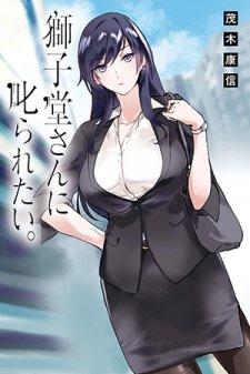 Shishidou-san ni Shikararetai