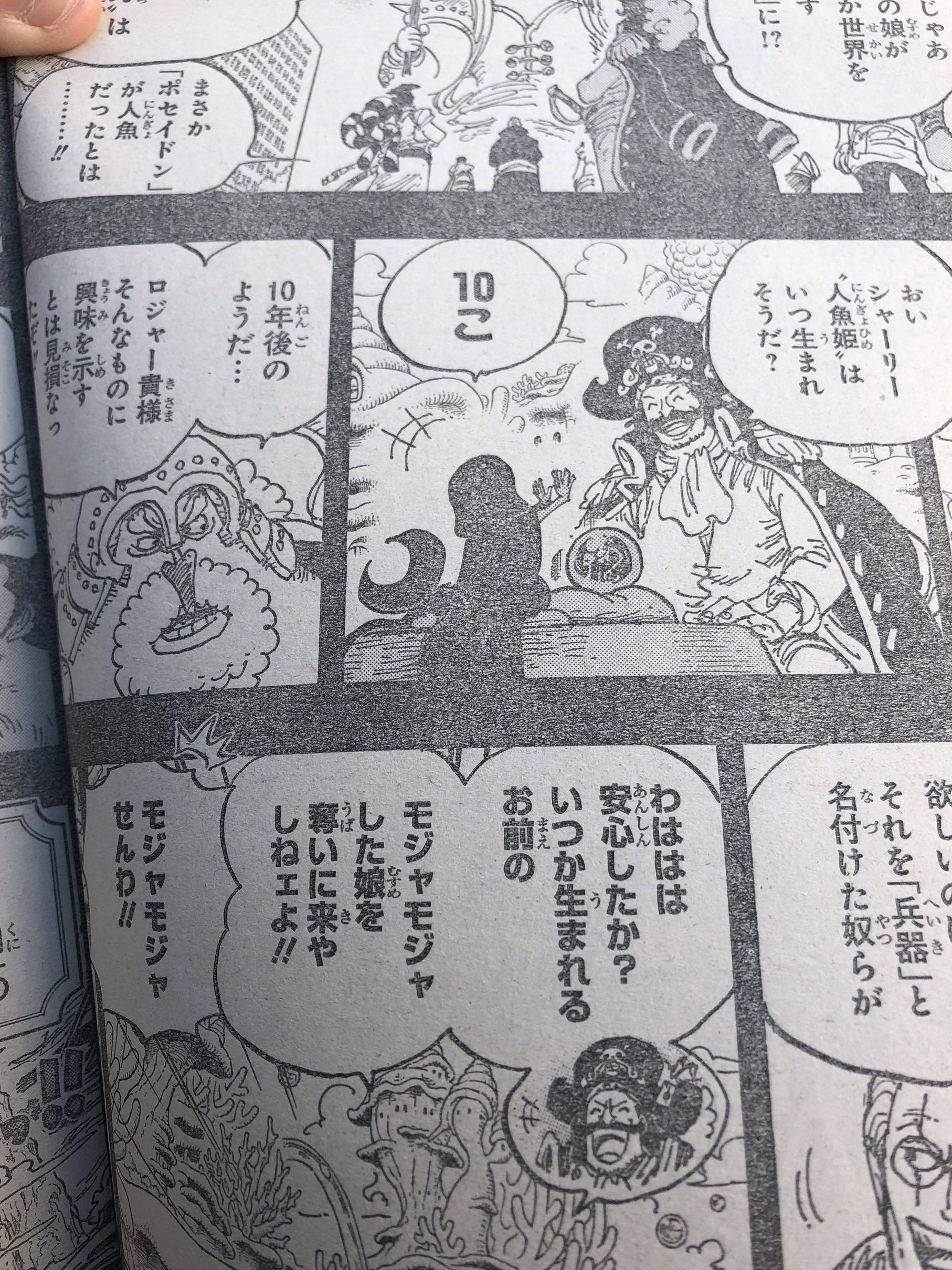 One Piece Spoilers 967 JXKlwKES_o