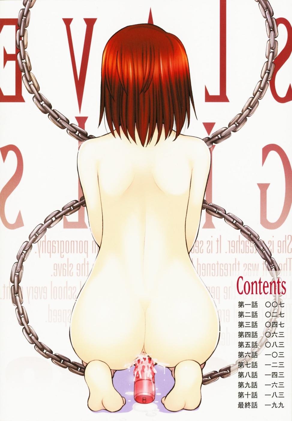 comic porno esclavas sexuales