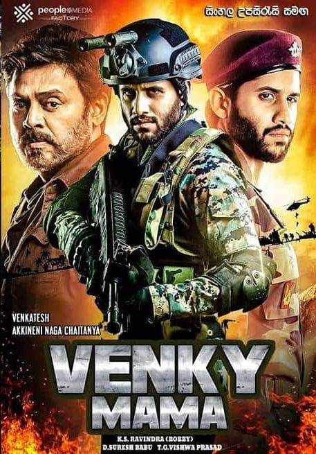 Venky Mama (2021) Hindi 1080p HDTv AVC AAC-DUS Exclusive