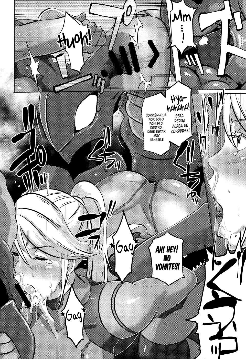 Metroid XXX Chapter-1 - 5