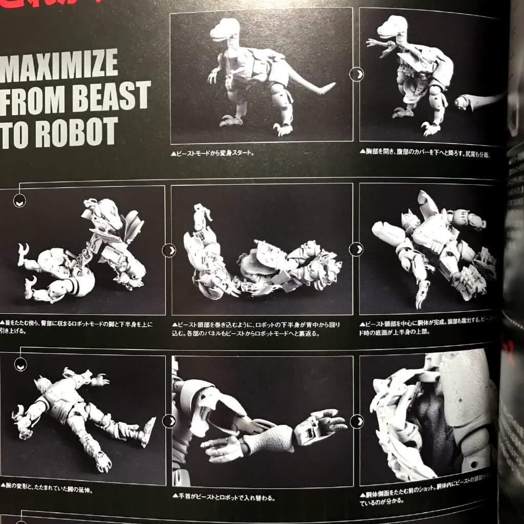 [Masterpiece] MP-41 Dinobot (Beast Wars) NcXRj5Hv_o