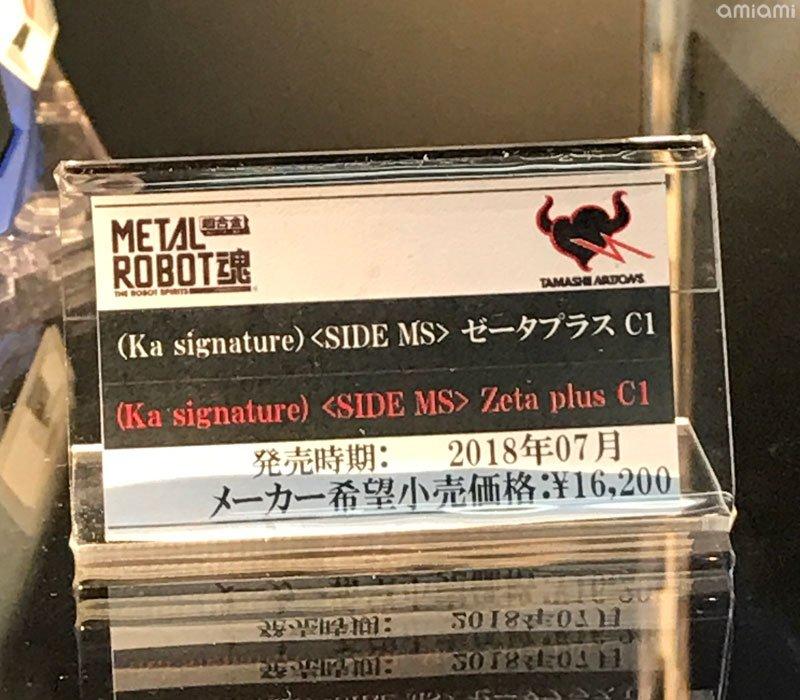 Gundam - Metal Robot Side MS (Bandai) - Page 2 0Gf5jKgU_o