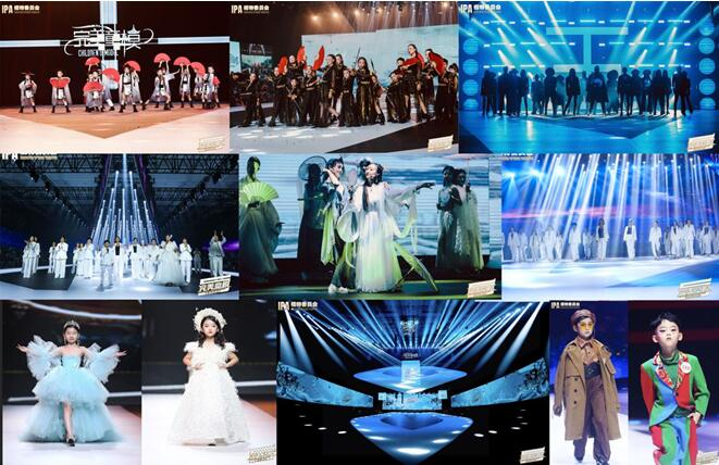 The Global Finals of Perfect Children Model in Fifth Season of 2021 was successfully concluded