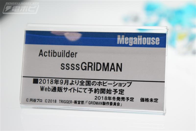 SSSS.Gridman the Hyper Agent (Megahouse / Good Smile Company) Pb0fiMUZ_o