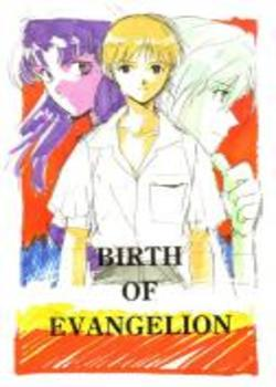 Dj Birth of Evangelion Chapter-0
