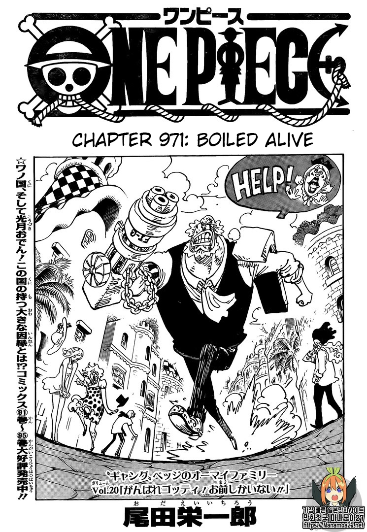 One Piece Manga 971 [Ingles] PaofWeMN_o