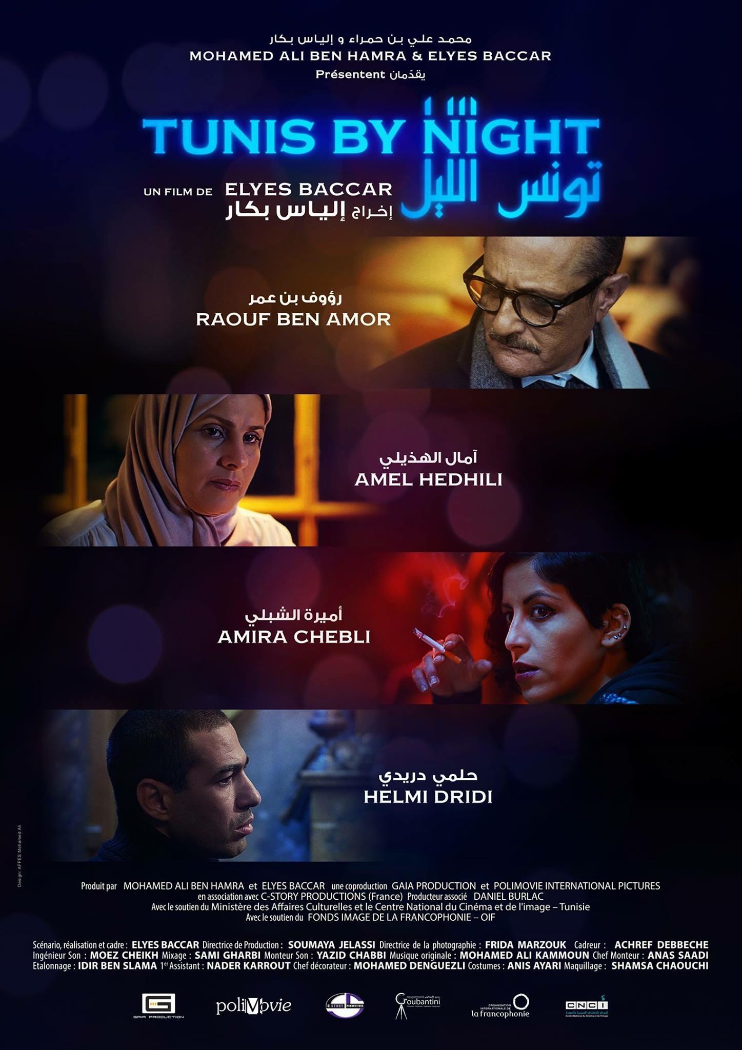 [فيلم][تورنت][تحميل][تونس بالليل][2017][1080p][Web-DL][تونسي] 1 arabp2p.com