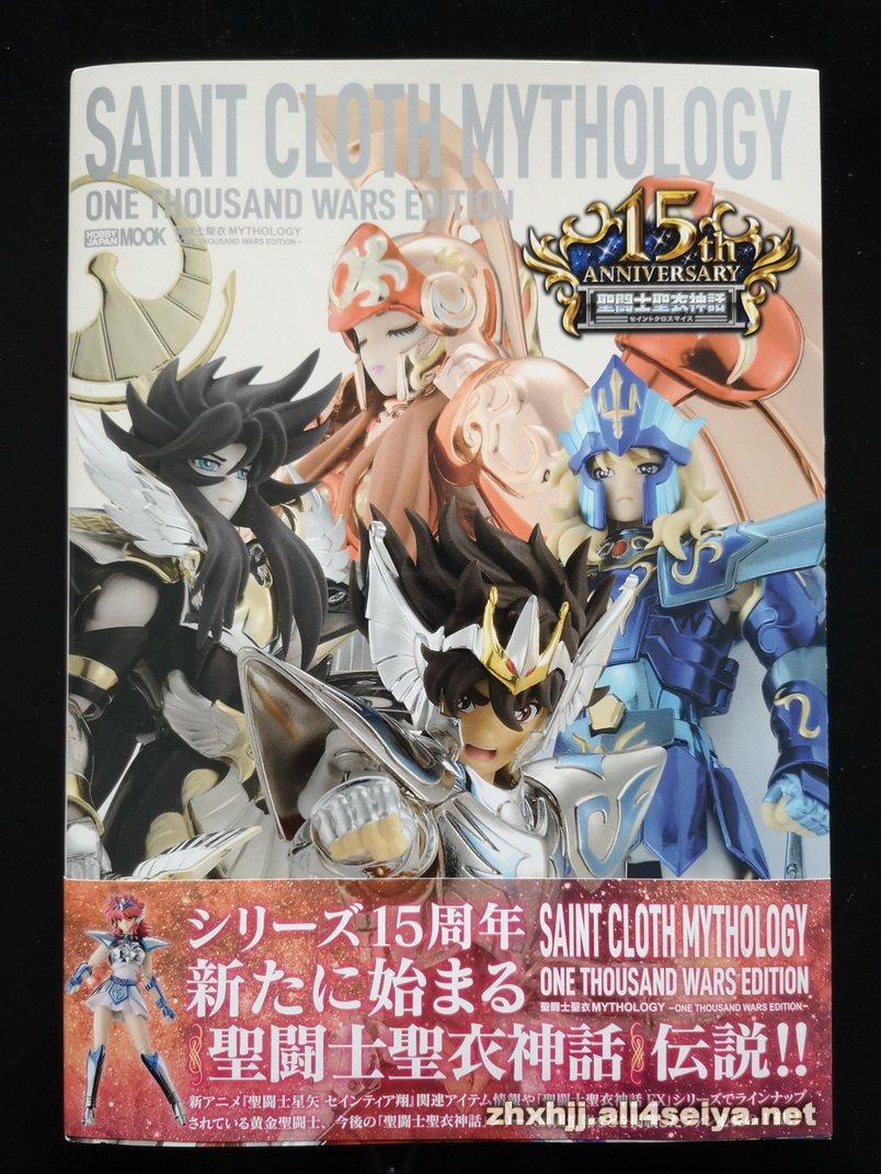 Hobby Japan: Mythology -Thousand War Edition- Integral Q8Q6ULe6_o