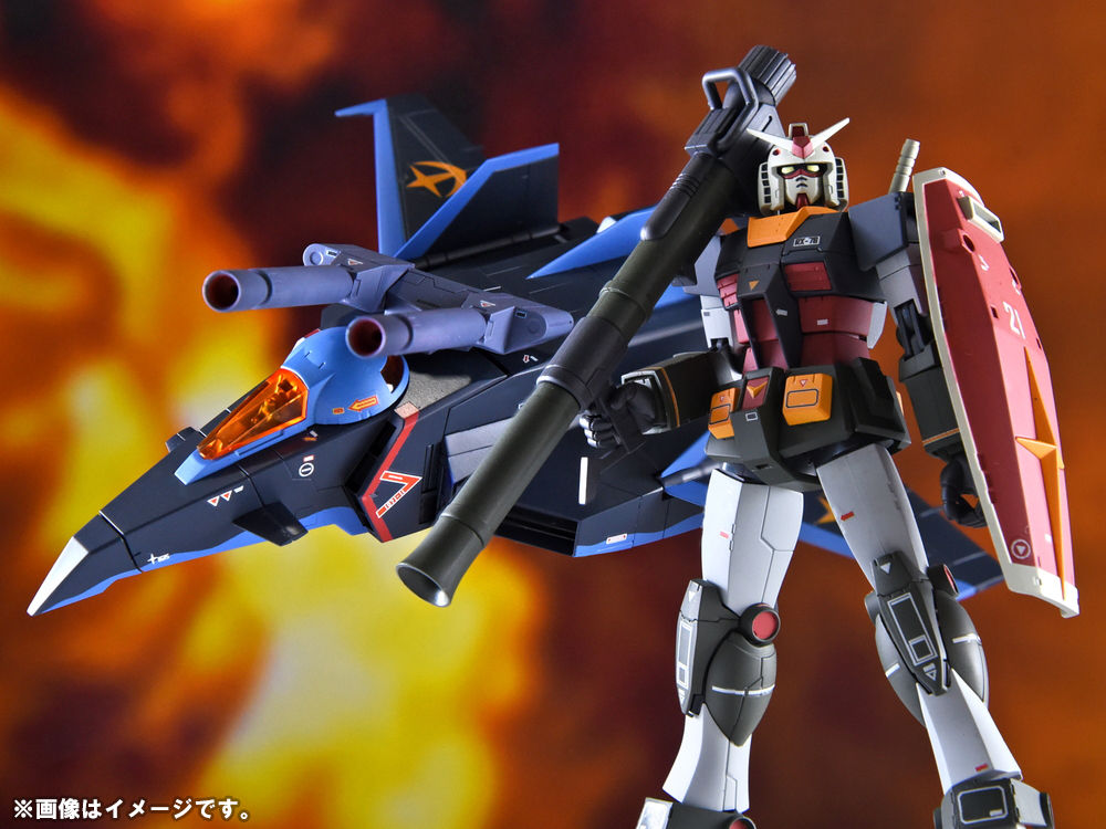 Gundam - Metal Robot Side MS (Bandai) - Page 6 FeHVqE3c_o