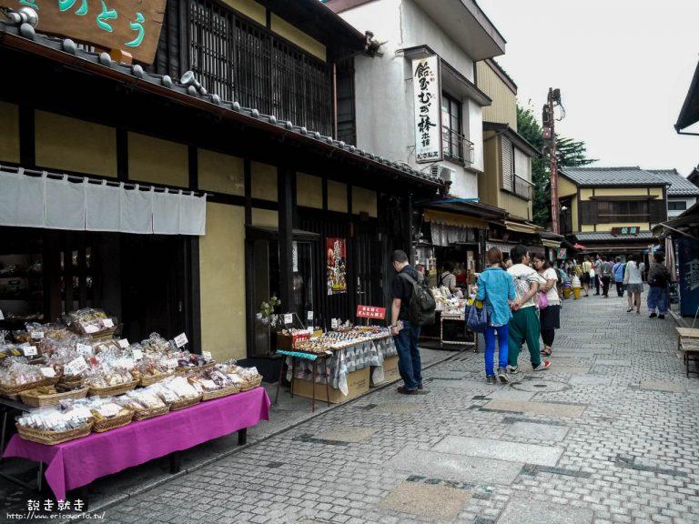 川越果子屋橫丁糕點街
