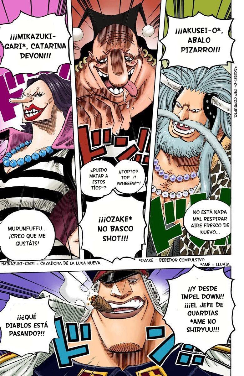 One Piece Manga 575-576 [Full Color] UkAKHVb1_o