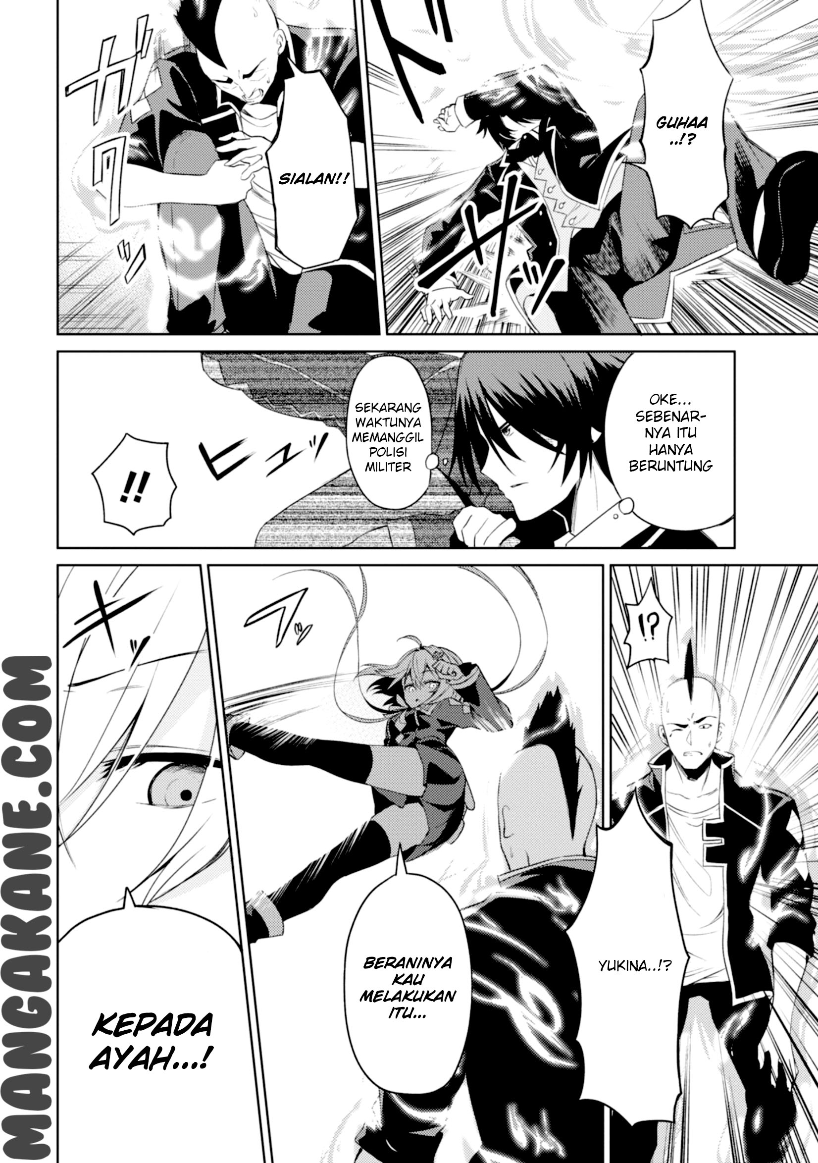 Risou no Musume nara Sekai Saikyou demo Kawaigatte Kuremasu ka? Chapter 2