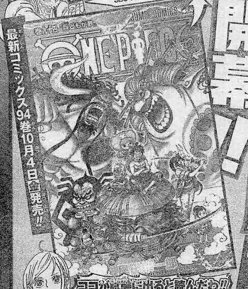 One Piece Spoilers 955 JFX9sdew_o
