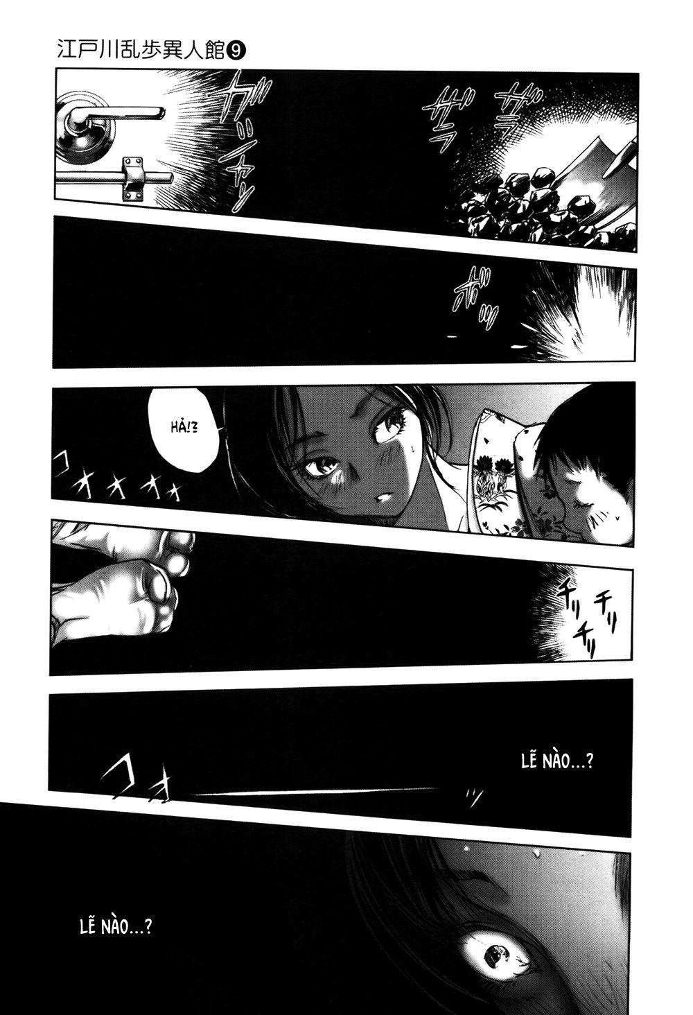 Dị Nhân Quán Chapter 57 - Trang 16