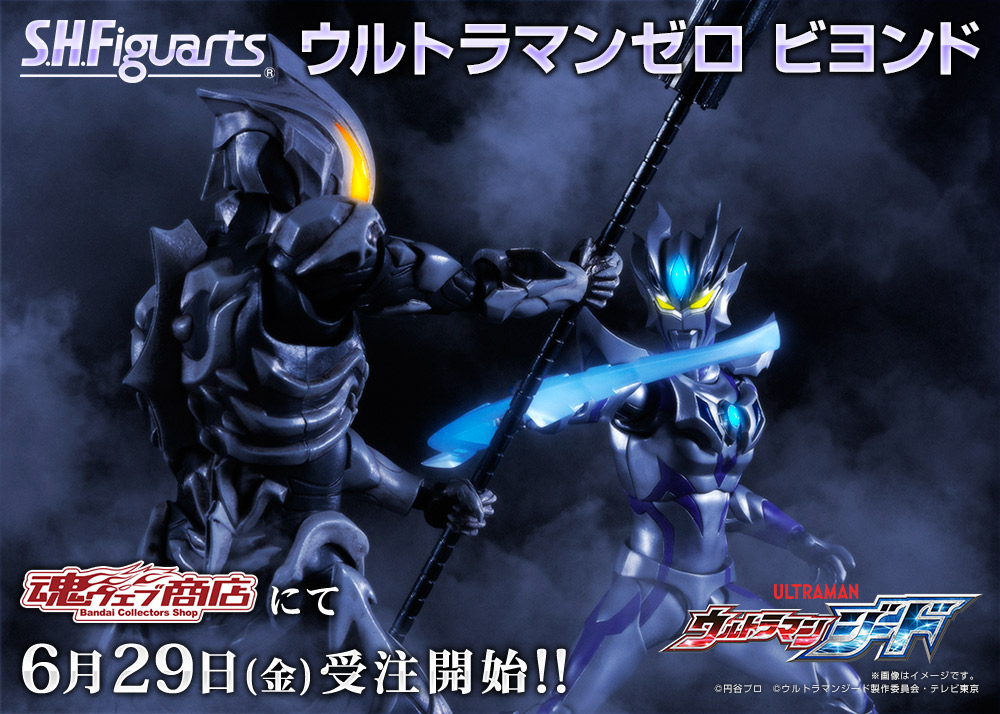 Ultraman (S.H. Figuarts / Bandai) - Page 7 K5RdmUQ8_o