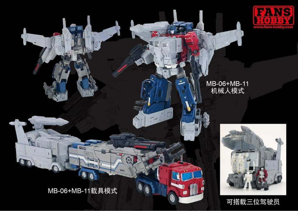 [FansHobby] Produit Tiers - MB-06 Power Baser (aka Powermaster Optimus) + MB-11 God Armour (aka Godbomber) - TF Masterforce - Page 3 K9GV3yih_o