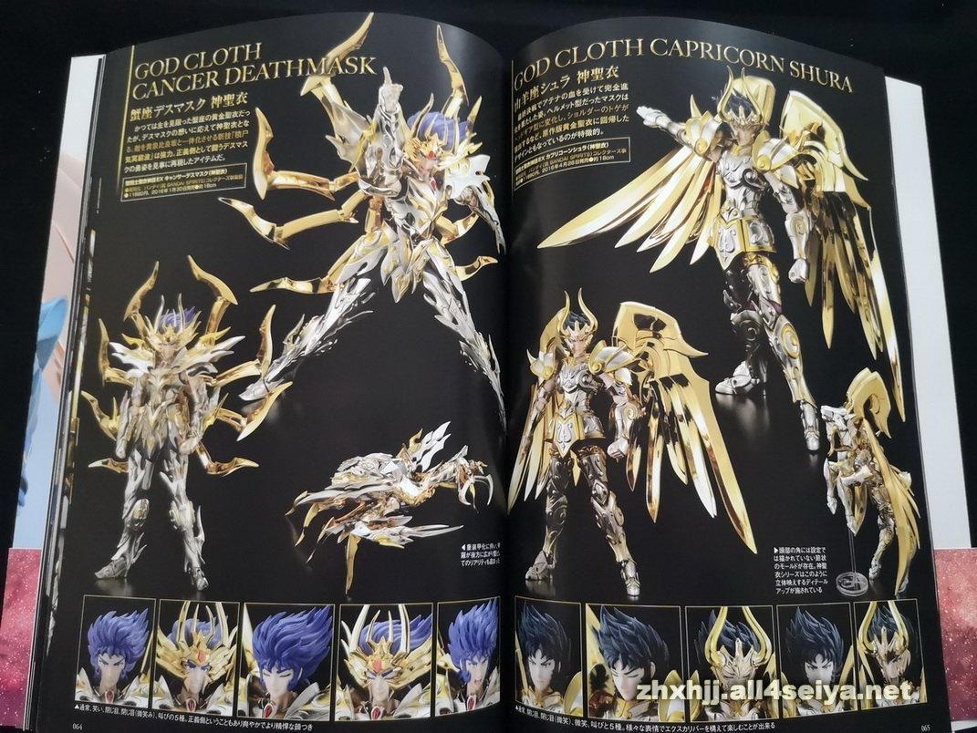 Hobby Japan: Mythology -Thousand War Edition- Integral ZXLshvXk_o